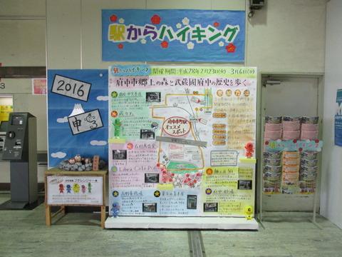 02府中本町駅1