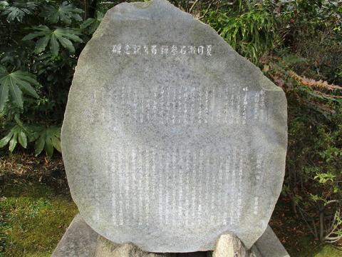149東慶寺2