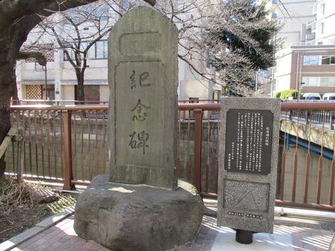 34記念碑1