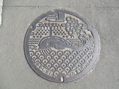228昭島市アキシマクジラ大