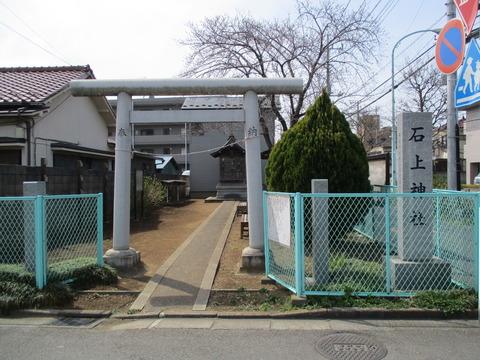 123石上神社1