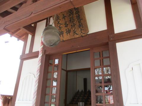 83妙建寺12