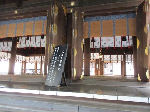 70拝殿3