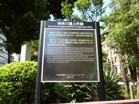 119神奈川県庁本庁舎4