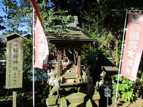 67麻賀多神社11