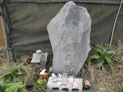 136鳥居・石碑3