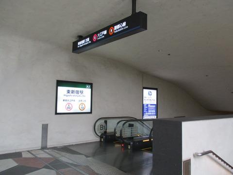 01東新宿駅A3出口