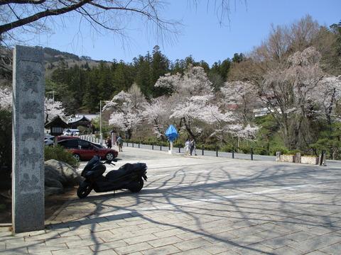 139宝登山神社前2