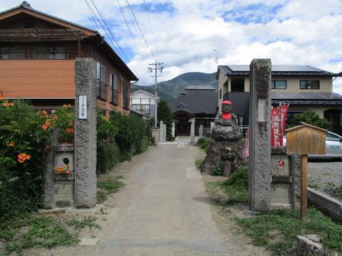61浄念寺1