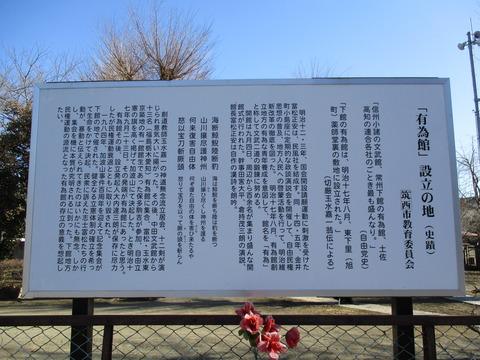 95三峰神社13