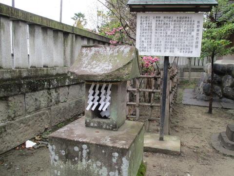 41高城神社20