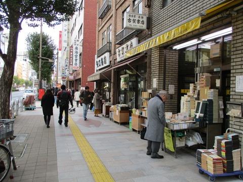 100神田古書店街2