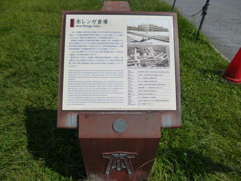 91横浜赤レンガ倉庫6