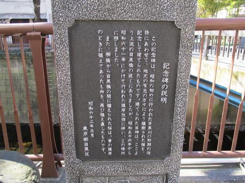 35記念碑2