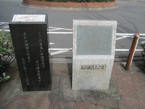 101新田義貞公之像3