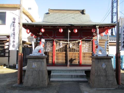 09田中稲荷愛宕神社5