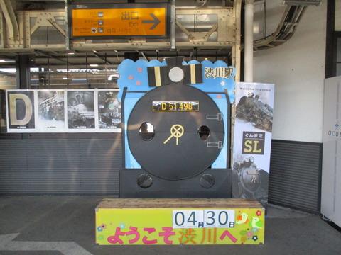01渋川駅構内