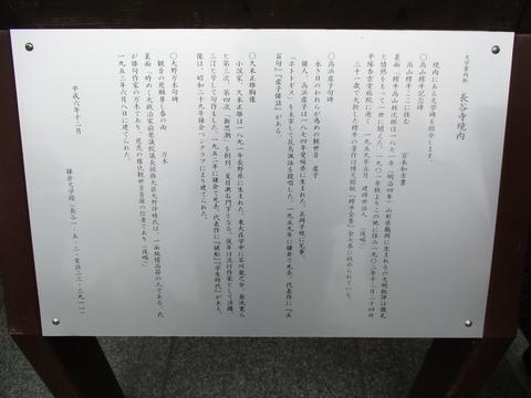 96長谷寺4