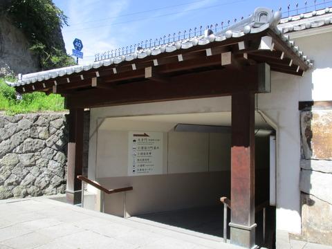 265改めてトンネル