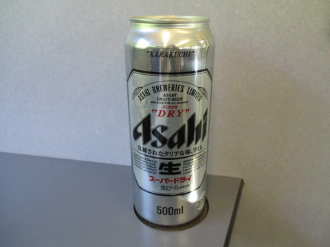208缶ビール