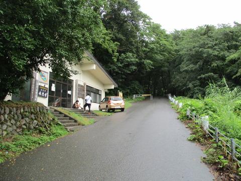 62谷川岳登山指導センター1