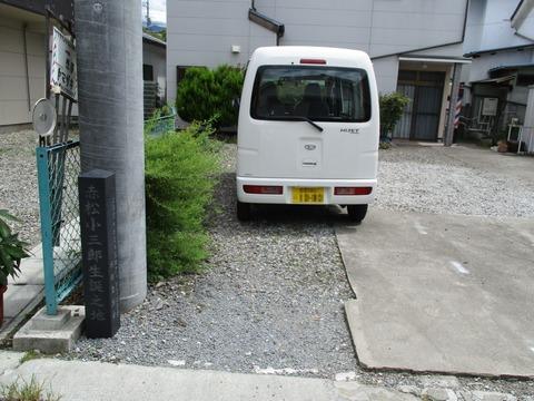 103赤松小三郎生誕の地