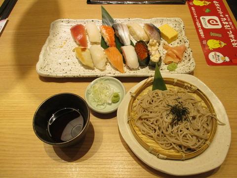 63横綱にぎり寿司