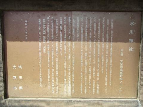 13氷川参道2