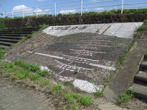 168宮前橋2