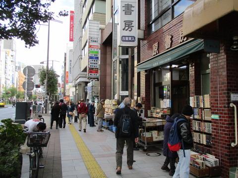 102神田古書店街4