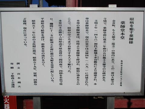 94三峰神社12