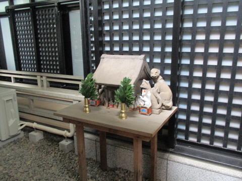 88世継稲荷神社4