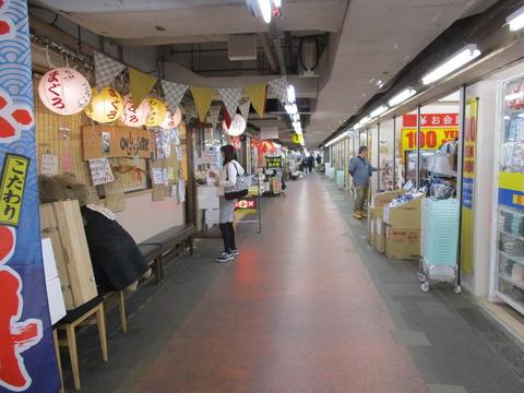145大東京綜合卸売センター2