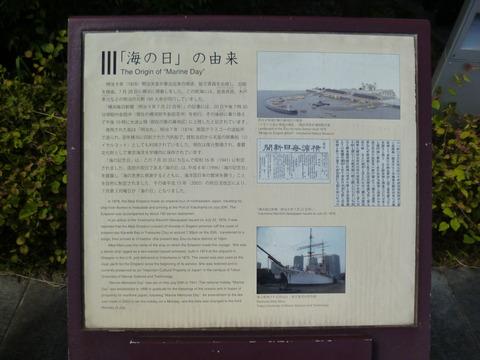 110横浜税関3
