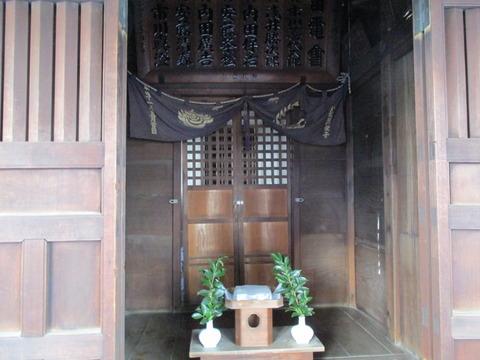08雷電稲荷神社5