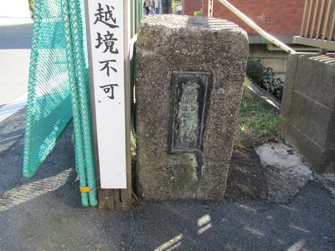 51富士塚橋2