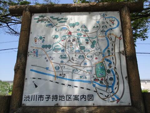 113渋川市子持地区案内図