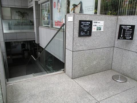 56宝島社4
