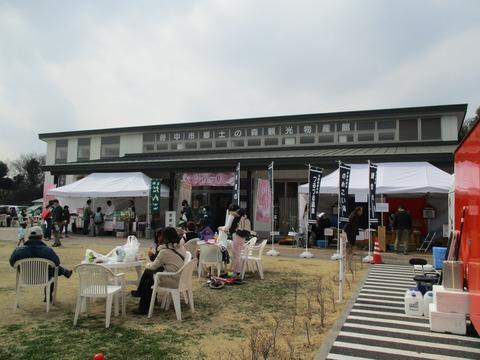 133郷土の森観光物産館