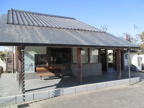 106板谷波山記念館4