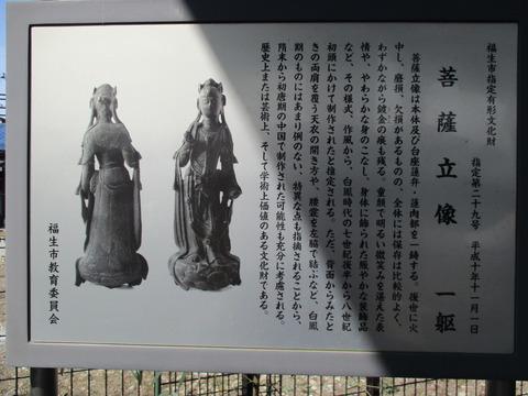 89清岩院16