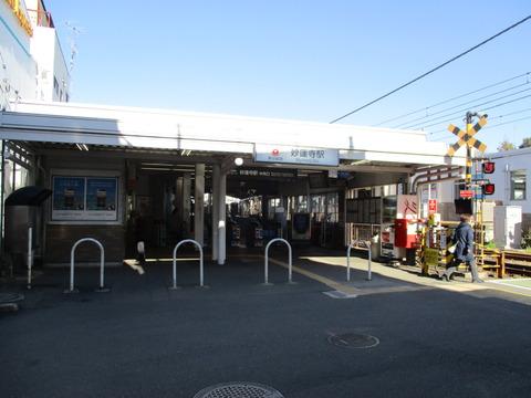 78妙蓮寺駅2