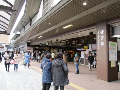 04鎌倉駅3