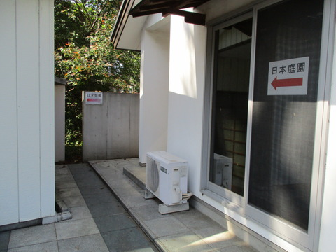 196日本庭園1