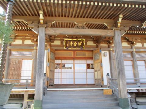 20浄念寺17