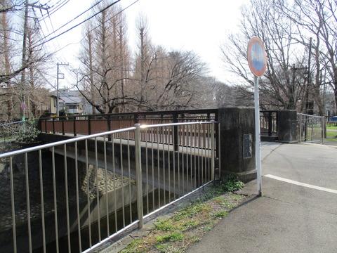 246屋倉橋