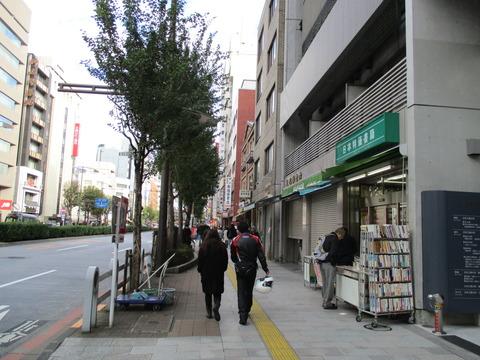 99神田古書店街1