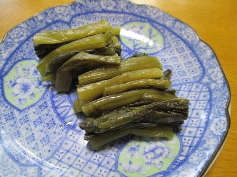 277野沢菜