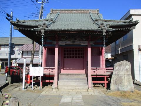 90三峰神社8