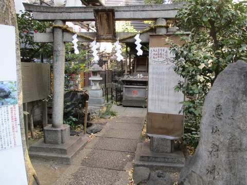 14恵比寿神社2